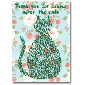 Grazas por coidar dos gatos
