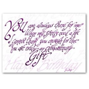 Du är en sann gåva