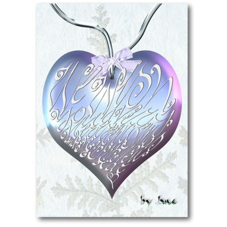 Weihnachtskugel - Kalligraphiekarte