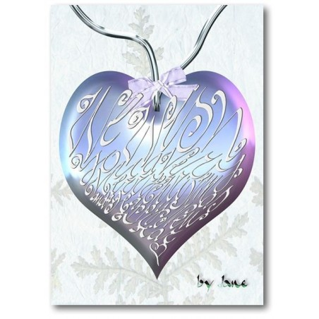 Christmas Bauble Calligraphy Card