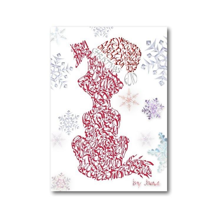 Chien de Noël carte de voeux