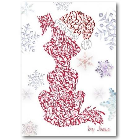 Christmas Dog Card