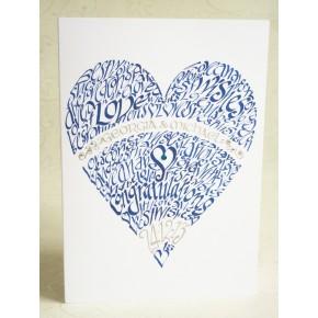 Personalitzada de Sant Valentí