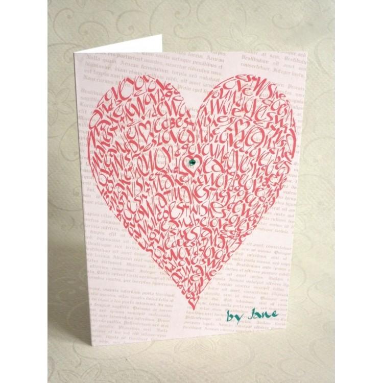 Amore cuore - rosa