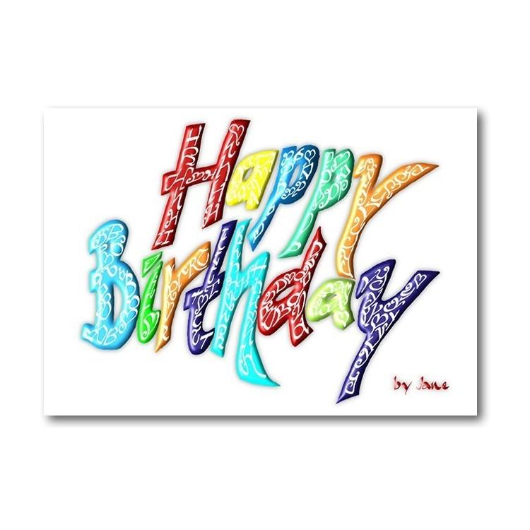 Feliç aniversari - Nens