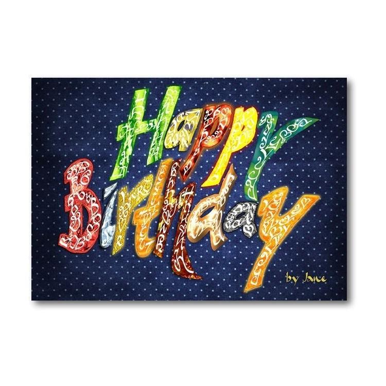 Grattis på födelsedagen Allmänt (mörkret)