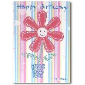 Hyvää syntymäpäivää - kukka