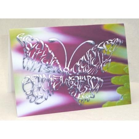 Vlinder op een Paarse Bloem
