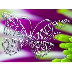 Chrom Schmetterling auf einer lila Blume