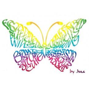Mariposa del arco iris