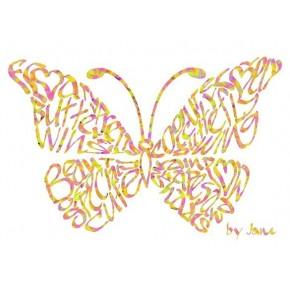 Konfetti fjärilskort