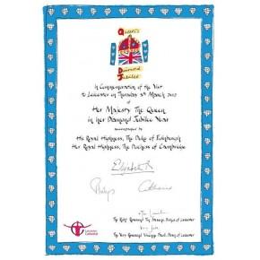 Diamond Jubilee sertifikaatti