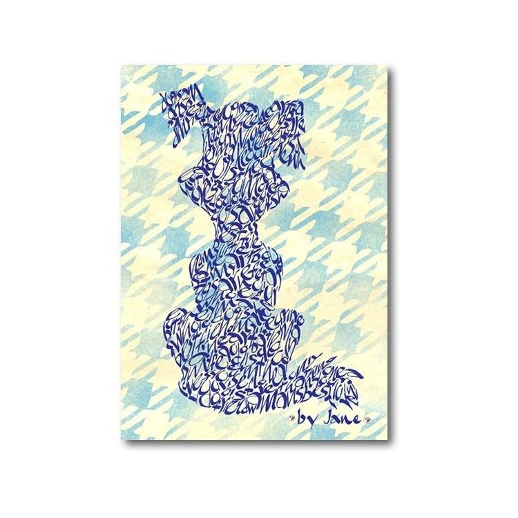 Cartoon Hund - blau