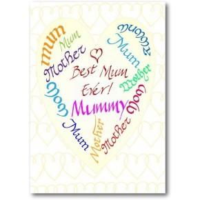 Beste Mamma überhaupt